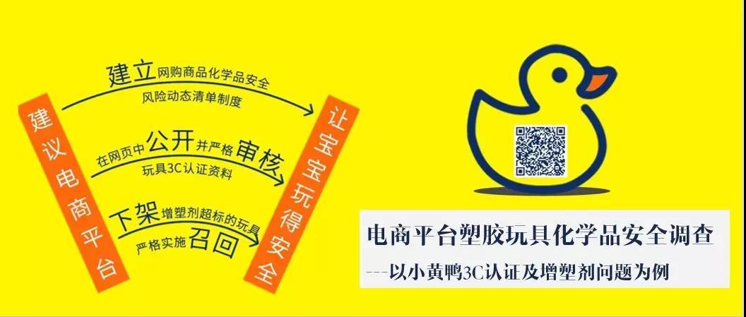 给一个无毒的黄色网站_中秋节虽然过去,有毒月饼托却依然存在 - 无毒先锋